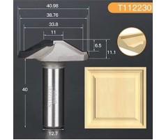 Профильная алмазная концевая фреза D40.98 h11.1 d12.7(12)
