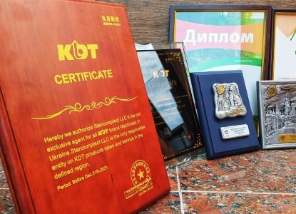Компания Станкомплект - эксклюзивный представитель KDT Machinery в Украине