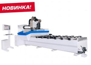 Новейший обрабатывающий центр KDT KN-6410C доступен к заказу в Украине!