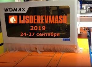 """Международная выставка """"LISDEREVMASH 2019"""" в Киеве"""