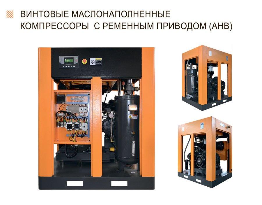Винтовые компрессоры с ременным приводом