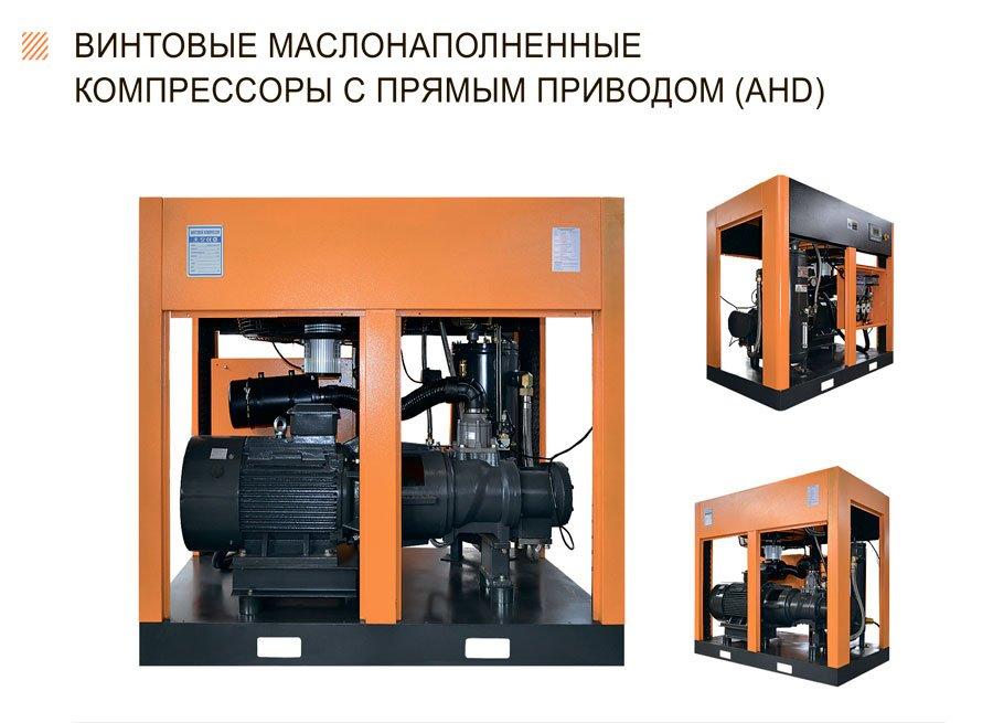 Винтовые компрессоры с прямым приводом