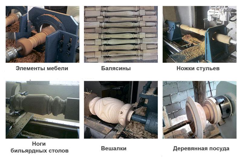 варианты изготавливаемых изделий на станке с двумя ножами