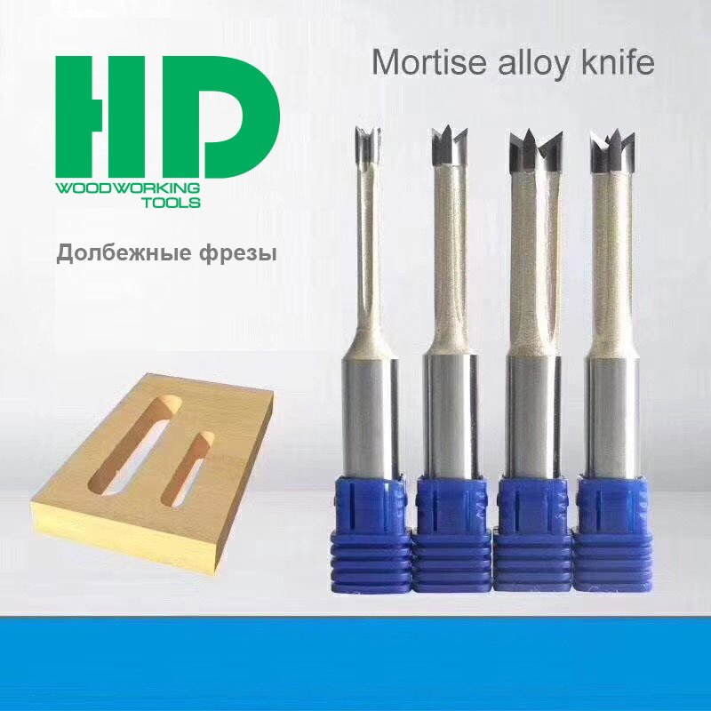 Долбежные фрезы HD Woodworking tools